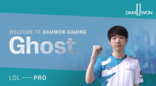 Ghost表示只需要11连胜就能进入决赛