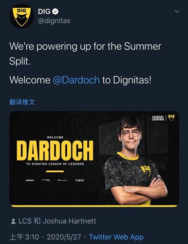 DIG官宣表示原TSM的打野選手Dardoch加入戰隊