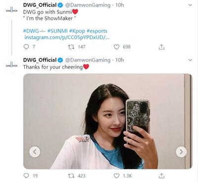 韩国女歌手宣美身穿DWG队服发布ins
