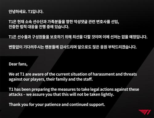 T1发布推特回应骚扰和攻击