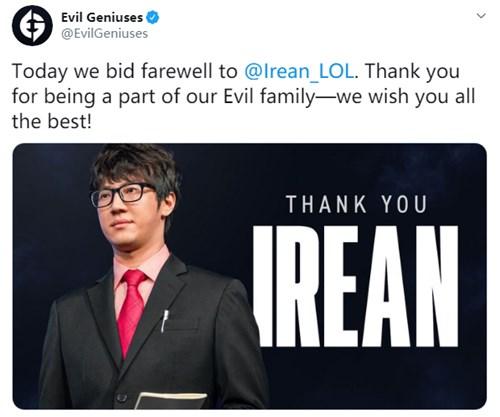 EG宣布与主教练Irean正式解约