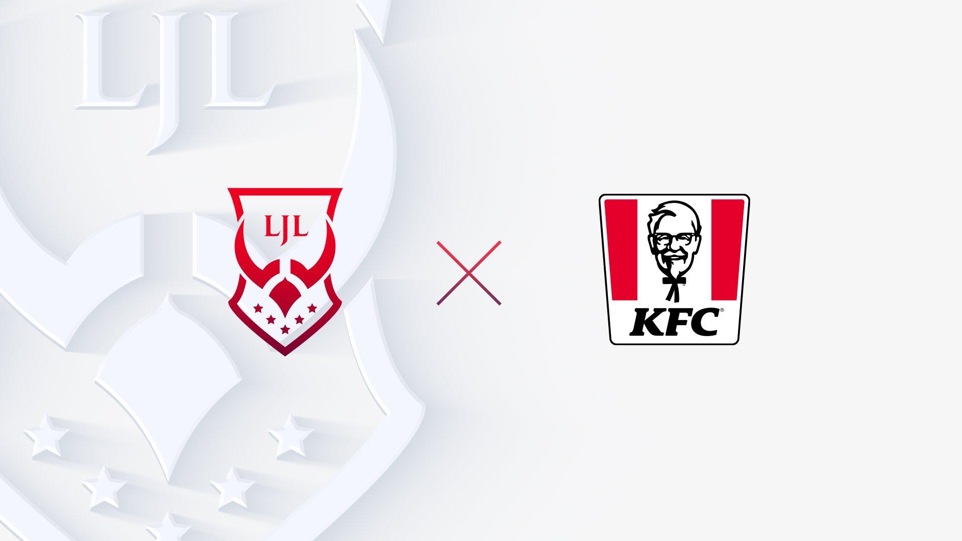 肯德基成为英雄联盟LJL赛区2021春季赛赞助商