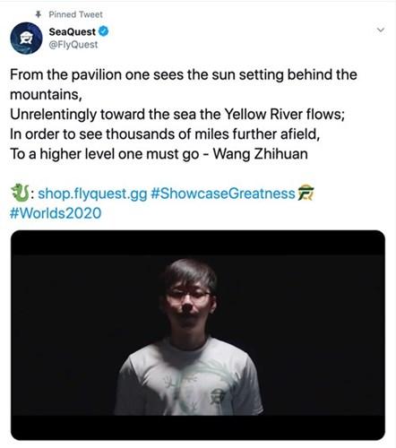 《【煜星娱乐主管】FLY公布世界赛队服款式》