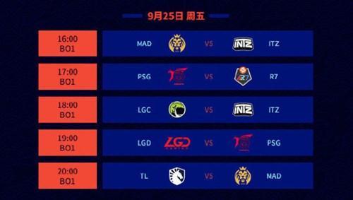 《【煜星娱乐注册平台官网】2020S10全球总决赛9月25日阵容介绍》