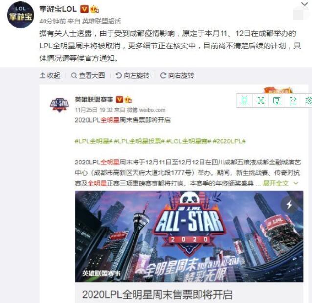 《【煜星娱乐官方登录平台】LPL全明星峡谷工具人模式最终票数揭露》