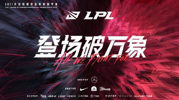 《【煜星娱乐公司】LPL公布春季赛倒计时海报:还有1天开赛》